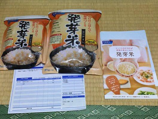 発芽玄米でダイエット