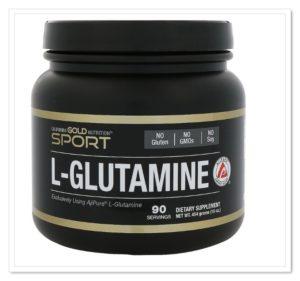 アイハーブ おすすめ グルタミン